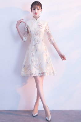 Champagne Mandarin Collar Illusion Elbow Sleeves Floral Embroidery A-line Cheongsam