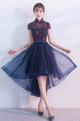 Navy Blue Mandarin Collar Cap Sleeves Hi-Lo Cheongsam (Express)