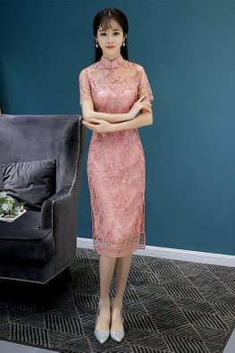 Pink Mandarin Collar Illusion Sleeves Lace Embroidery Cheongsam