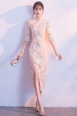 Nude Pink Double Trimmings Front Slit Embroidery Cheongsam