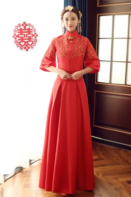 Modern Red Gold Stitching Red Gem Kua