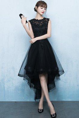 Assorted Colours Illusion Lace Neckline Hi-Lo Gown