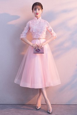 Champagne / Pink Mandarin Collar Feather Tulle Cheongsam Gown