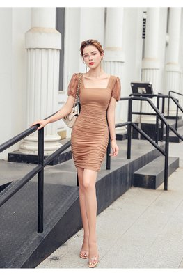 Khaki Brown Square Neckline Bodycon Dress
