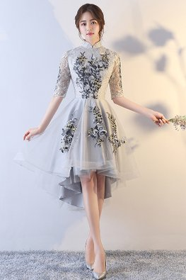 Grey Mandarin Collar Elbow Lace Sleeves Hi-Lo Embroidery Gown