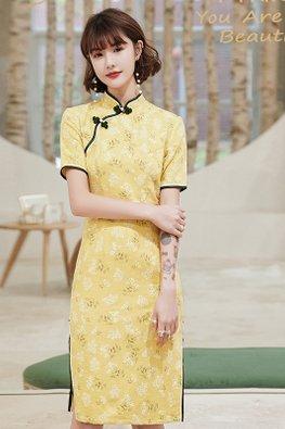 Mint Blue / Yellow Mandarin Collar Lace Trimmings Cheongsam