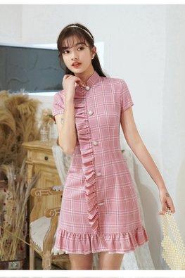 Assorted Colours Mandarin Collar Ruffle-Down Pearl Buttons Cheongsam