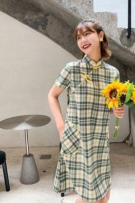 Green Yellow Trimmings Side Pockets Checkered Cheongsam